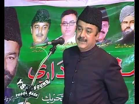 Majeed Ullah Khan @ Farhat Khan speech at Jalse Milli Bedari at Masjid E Harmain,Baba Nagar held on