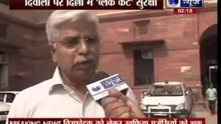 Delhi Police on high alert for Diwali - ITVNEWSINDIA