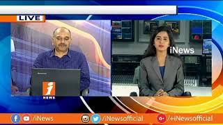 Fluctuations in Markets Ahead Of Interest Rates | Money Money (06-06-2018) | iNews - INEWS