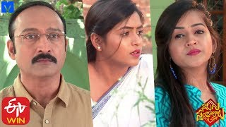 Naalugu Sthambalata Serial Promo - 28th February 2020 - Naalugu Sthambalata Telugu Serial - MALLEMALATV