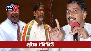 War of Words Between Harish Rao, Jana Reddy and Mallu Bhatti Vikramarka : TV5 News - TV5NEWSCHANNEL