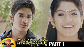 Etu Chusina Nuvve Latest Telugu Movie HD | Sai Krish | Swasika | Thagubothu Ramesh | Part 1 - MANGOVIDEOS