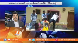 Police Take Into Custody Over Thrash Women In Public Place In Nizamabad | iNews - INEWS