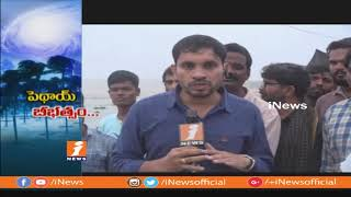 Phethai Cyclone interrupts Arrangements For Teppotsavam at Bhadradri | Khammam | iNews - INEWS