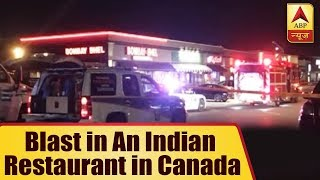 Canada: 15 Injured In A Blast At An Indian Restaurant in Mississauga, Ontario | ABP News - ABPNEWSTV