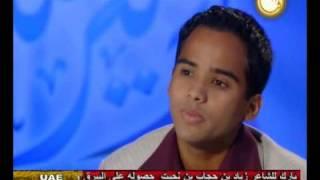 محمد عبده السودي