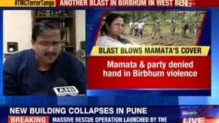 Blast in the house of a local TMC worker - NEWSXLIVE