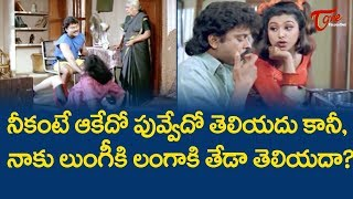 Megastar Chiranjeevi And Roja Best Movie Scenes From Big Boss Movie | Ultimate Movie Scenes | Telugu - TELUGUONE