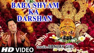 Baba Shyam Ka Darshan I SANJAY GIRI I Full HD Video Song I Khatru Shyam Holi - TSERIESBHAKTI