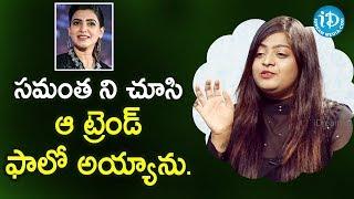 సమంత ని చూసి ఆ ట్రెండ్ ఫాలో అయ్యాను. - Priyanka Sahajanandini | Celeb LifeStyles With Deeksha Sid - IDREAMMOVIES