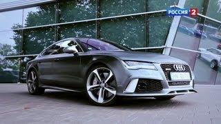 Тест-драйв Audi RS 7