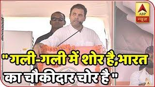 When Rahul Gandhi accused Defence Minister Nirmala Sitharaman of lying on Rafale deal - ABPNEWSTV