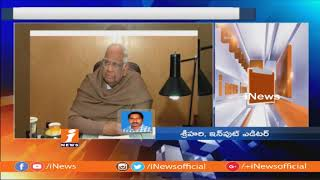 Former Lok Sabha Speaker Somnath Chatterjee Passed Away In Kolkata | iNews - INEWS