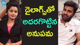 Anupama Parameshwaran's Dialogue Delivery Was Excellent || Talking Movies with iDream - IDREAMMOVIES