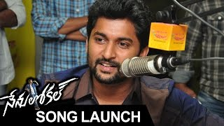 Nani's Nenu Local Movie Song Launch @ Radio Mirchi | Nani | Keerthy Suresh | TFPC - TFPC