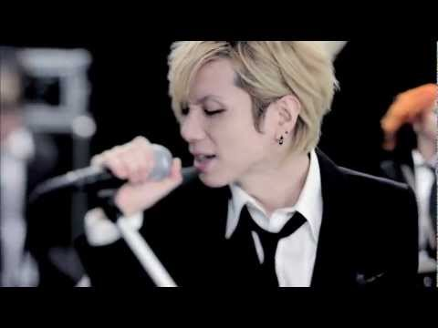 Acid Black Cherry「CRISIS」