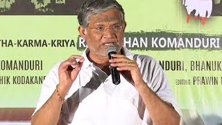 Ameerpet 2 America Movie Trailer Launch | Tanikella Bharani | TFPC - TFPC