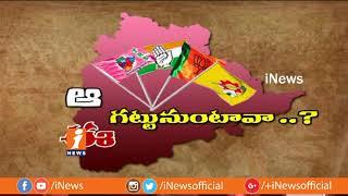 తెరాస లో బయటకొస్తున్న అసంతృప్తులు | Debate On Political Equations In Telangana | p-2 | iNews - INEWS