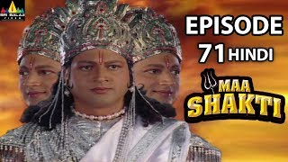 Maa Shakti Devotional Serial Episode 71 | Hindi Bhakti Serials | Sri Balaji Video - SRIBALAJIMOVIES