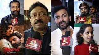 Bhairav Geetha Premier Show Public Talk | Bhairava Geetha | Ram Gopal Varma - IGTELUGU