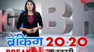 Breaking 20-20: Watch top 20 news of this morning; 24 May, 2018 - ZEENEWS