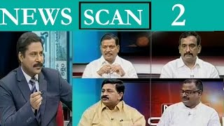 "Debate On ""Aspects In Modi Speech"" 