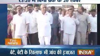 India TV News: T 20 News October 22, 2014 part 2 - INDIATV