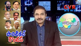 Mahakutami Vs TRS in Patancheru | Congress, TDP hope for Patancheru ticket | Medak | CVR News - CVRNEWSOFFICIAL