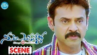 Namo Venkatesa Movie Scenes - Venkatesh Goes To Help Trisha || Brahmanandam || Sreenu Vaitla - IDREAMMOVIES