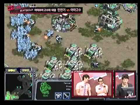 SCBW E41 Ruby Game 3 TvP Fighting Spirit MBC Bnet Attack 2011 Starcraft Brood War Gosu VOD