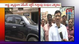 APSRTC Employees Cast their Vote in Union Elections | CVR NEWS - CVRNEWSOFFICIAL