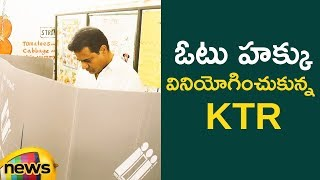 KTR cast his vote in Hyderabad | Telangana Elections Live Updates | #TelanganaElections2018 - MANGONEWS