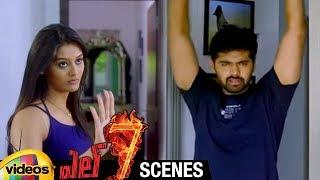 Adith Arun teases Pooja Jhaveri | L7 Telugu Movie Scenes | Vennela Kishore | Ajay |  Mango Videos - MANGOVIDEOS