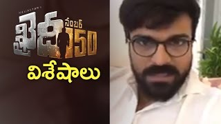Ram Charan Interacting With Social Media Fans | Superb Answers | TFPC - TFPC