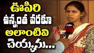 Bhuma Akhila Priya Reacts on MLA Roja Comments    Nandyal By-Election    NTV - NTVTELUGUHD