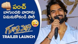 Actor Karthikeya Speech At Guna 369 Movie Trailer Launch - TFPC