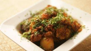 Crispy Aloo Anardana (Potaoes with Pomegranate seeds) recipe