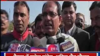 Madhya Pradesh Assembly Election 2018: CM Shivraj Singh Chauhan ने बताई BJP की जीत - ITVNEWSINDIA