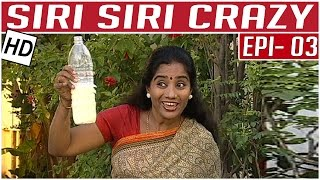 Siri Siri Crazy | Tamil Comedy Serial | Crazy Mohan | Episode 3 | Kalaignar TV