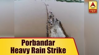 Porbandar: Visuals from drone camera tell the havoc rain has created - ABPNEWSTV