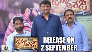 NTR's Janatha Garage release on 2 September - idlebrain.com - IDLEBRAINLIVE