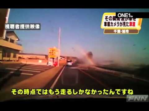 earthquake japan 2011: new tsunami footage victim view