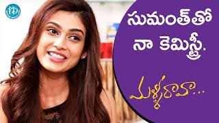 Aakanksha Singh About Her On-Screen Chemistry With Sumanth || #MalliRaava || Talking Movies - IDREAMMOVIES