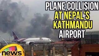 Plane Collision at Nepal's Kathmandu Airport   Plane Collision   Mango News - MANGONEWS