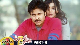Attarintiki Daredi Telugu Full Movie | Pawan Kalyan | Samantha | Pranitha | DSP | Trivikram | Part 6 - MANGOVIDEOS