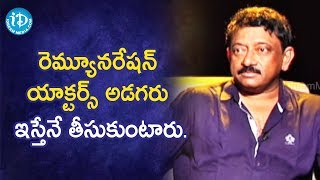 RGV Speaks about Actors Remuneration | RGV About Baahubali | Ramuism 2nd Dose | iDream Movies - IDREAMMOVIES