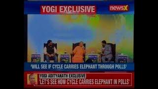 iTV Network's Shaurya Samman conclave: UP CM Yogi Adityanath raked up the Ram Mandir issue - NEWSXLIVE