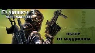 Мэддисон, Чернобыль 3: андерграунд