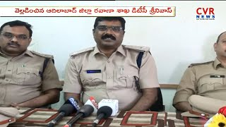 Puppala Srinivas Takes Charge as Adilabad Deputy Transport Commissioner & DTO | CVR News - CVRNEWSOFFICIAL