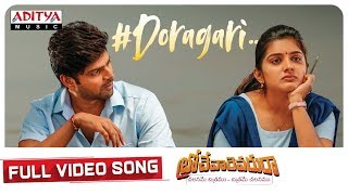 Doragari Full Video Song | Brochevarevarura | SriVishnu, NivethaThomas, NivethaPethuraj, SatyaDev - ADITYAMUSIC